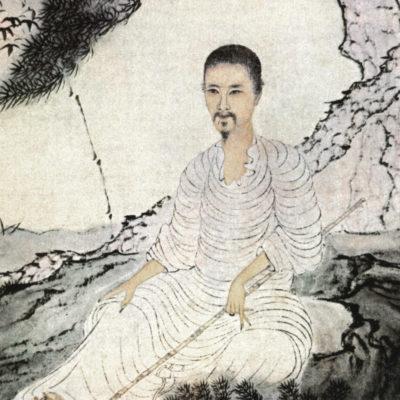 Чертата. Изкуството на далечния изток, психоанализата и съвременното изкуство